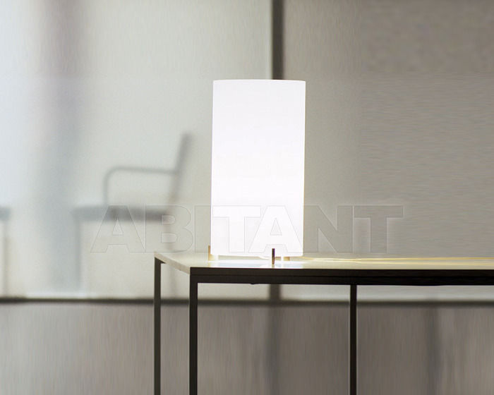 Купить Лампа настольная Prandina  Tavolo CPL T3