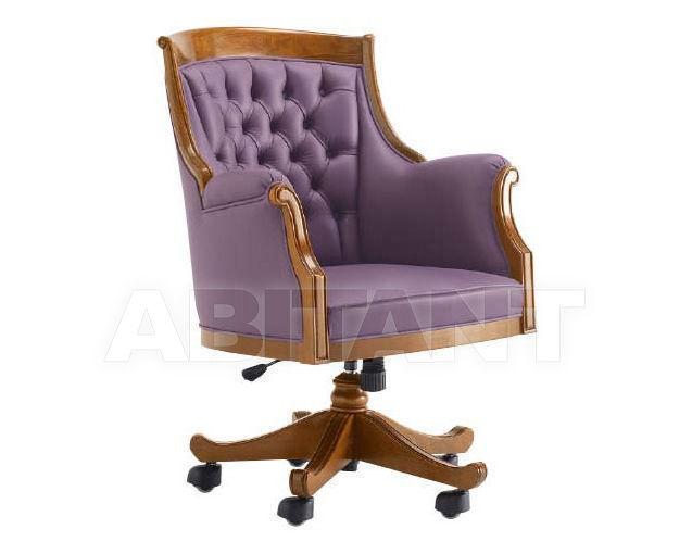 Купить Кресло для кабинета Cavio srl Como CO322