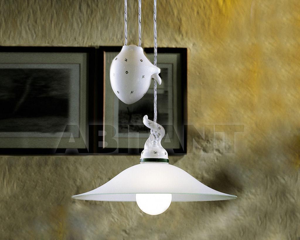 Купить Светильник Ferroluce Reggio Calabria C261 SO