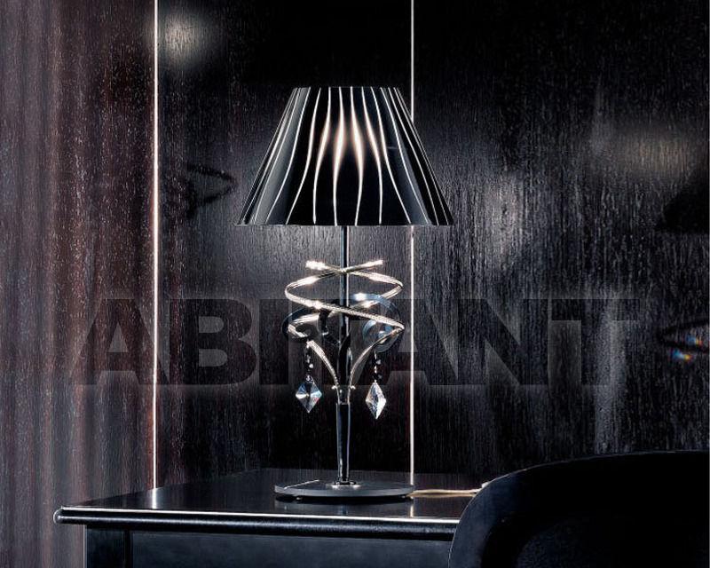 Купить Лампа настольная CHIC Masca Sommary 1831/BG * nero lucido