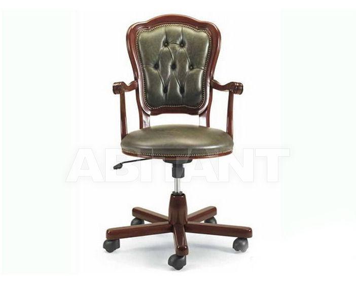 Купить Кресло для кабинета Cavio srl Fiesole SV321