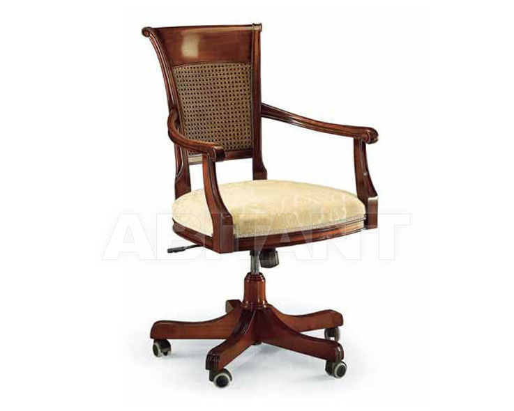 Купить Кресло для кабинета Mirandola  Arena M903/P