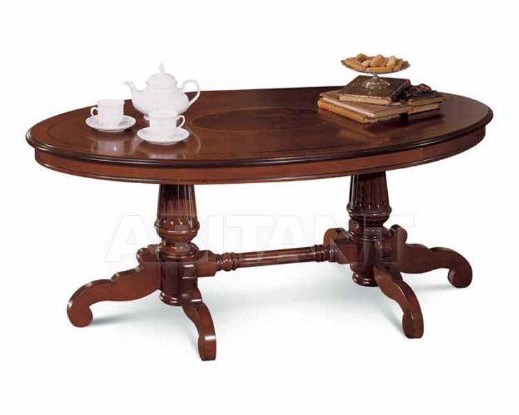 Купить Столик кофейный Mirandola  Arena M992