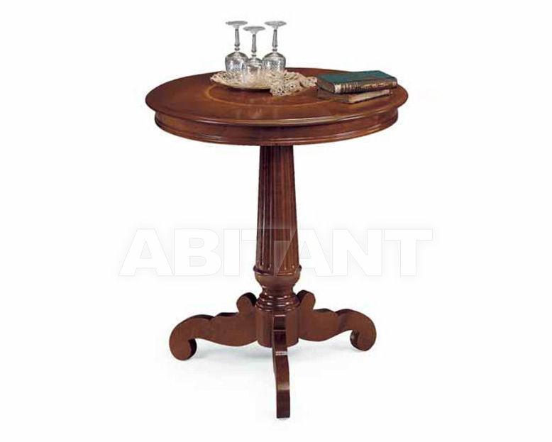 Купить Столик приставной Mirandola  Arena M993