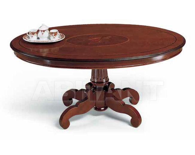 Купить Столик кофейный Mirandola  Arena M995