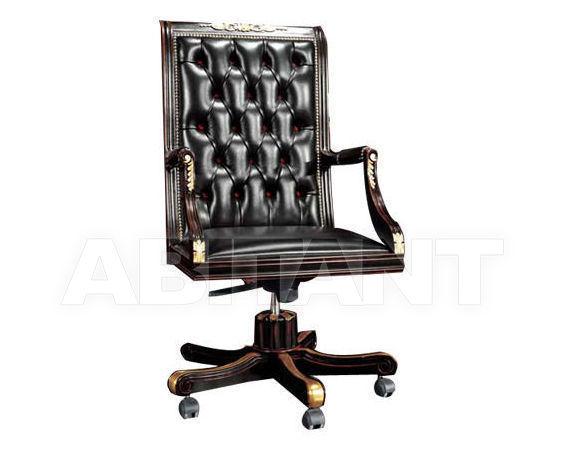 Купить Кресло для кабинета Mirandola  Arena M462/P