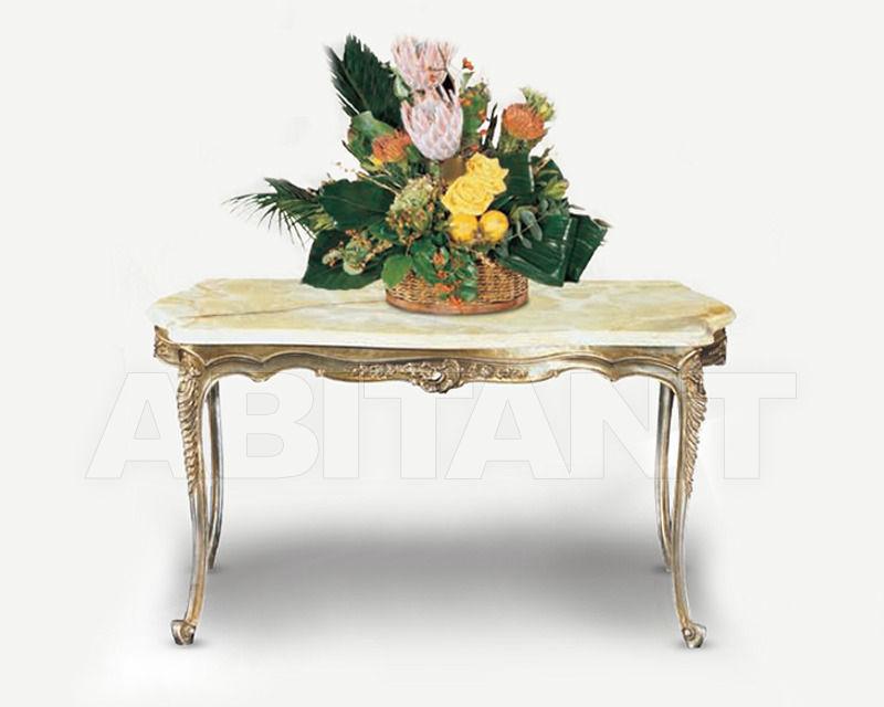 Купить Столик кофейный Fratelli Radice 2013 15600140195