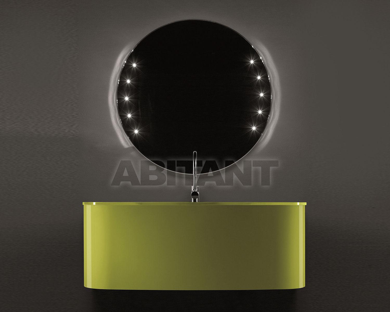 Купить Композиция KIMONO Artelinea Furniture AL 284 b