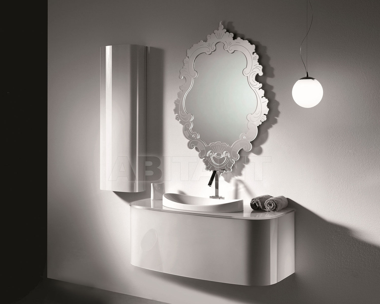 Купить Композиция KIMONO Artelinea Furniture al 279