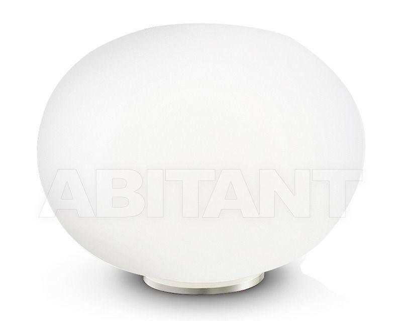Купить Лампа настольная Rossini Illuminazione Classic P.3287-50