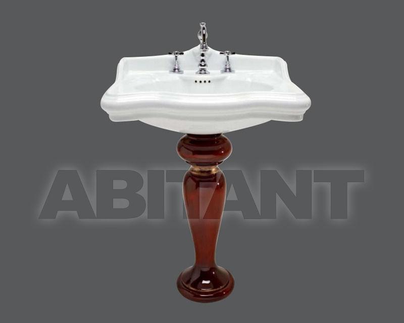 Купить Раковина с пьедесталом Lineatre Hermitage 21003A+21103L