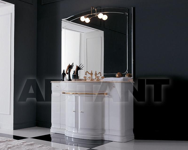 Купить Композиция Eurodesign Bagno Hilton COMP. 7 Bianco/oro