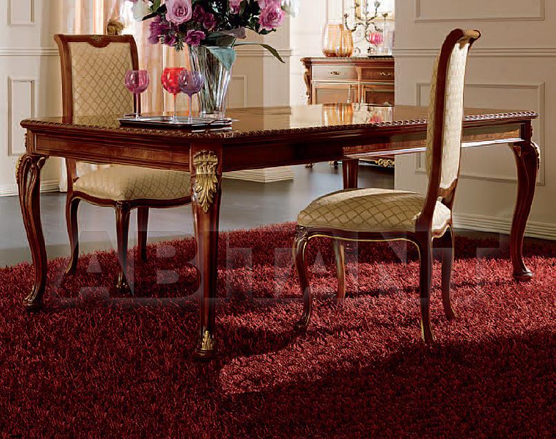 Купить Стол обеденный Marzorati Prestige TAVOLO RETTANGOLARE CON GAMBE – ALLUNGABILE