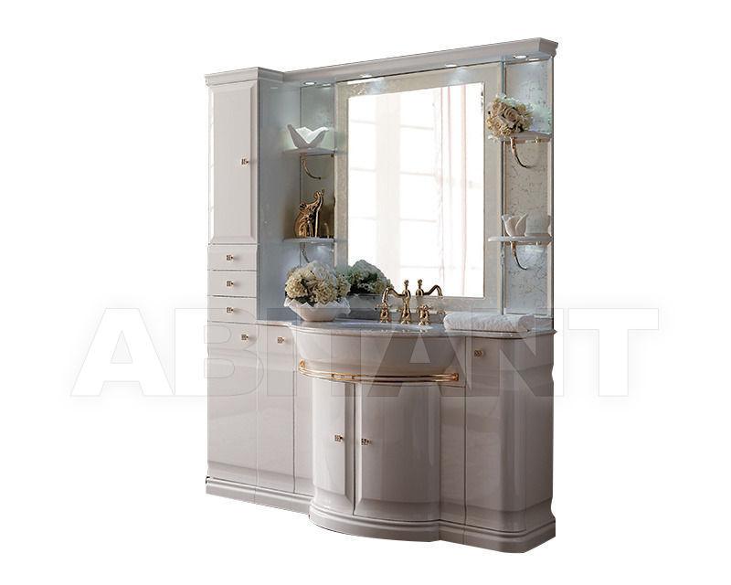 Купить Композиция Eurodesign Bagno Luxury COMPOSIZIONE 11