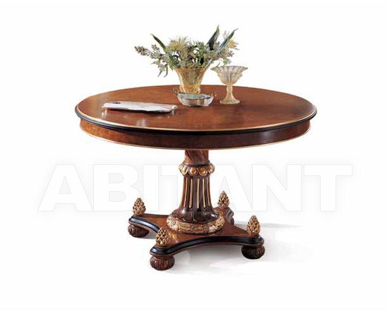 Купить Стол Angelo Cappellini  Accessories 239