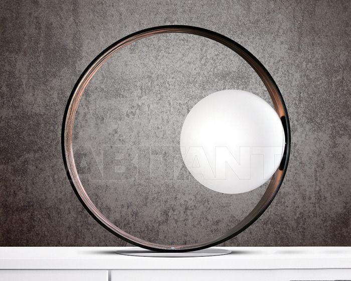 Купить Лампа настольная Giuko Leucos Studio 0306241213609