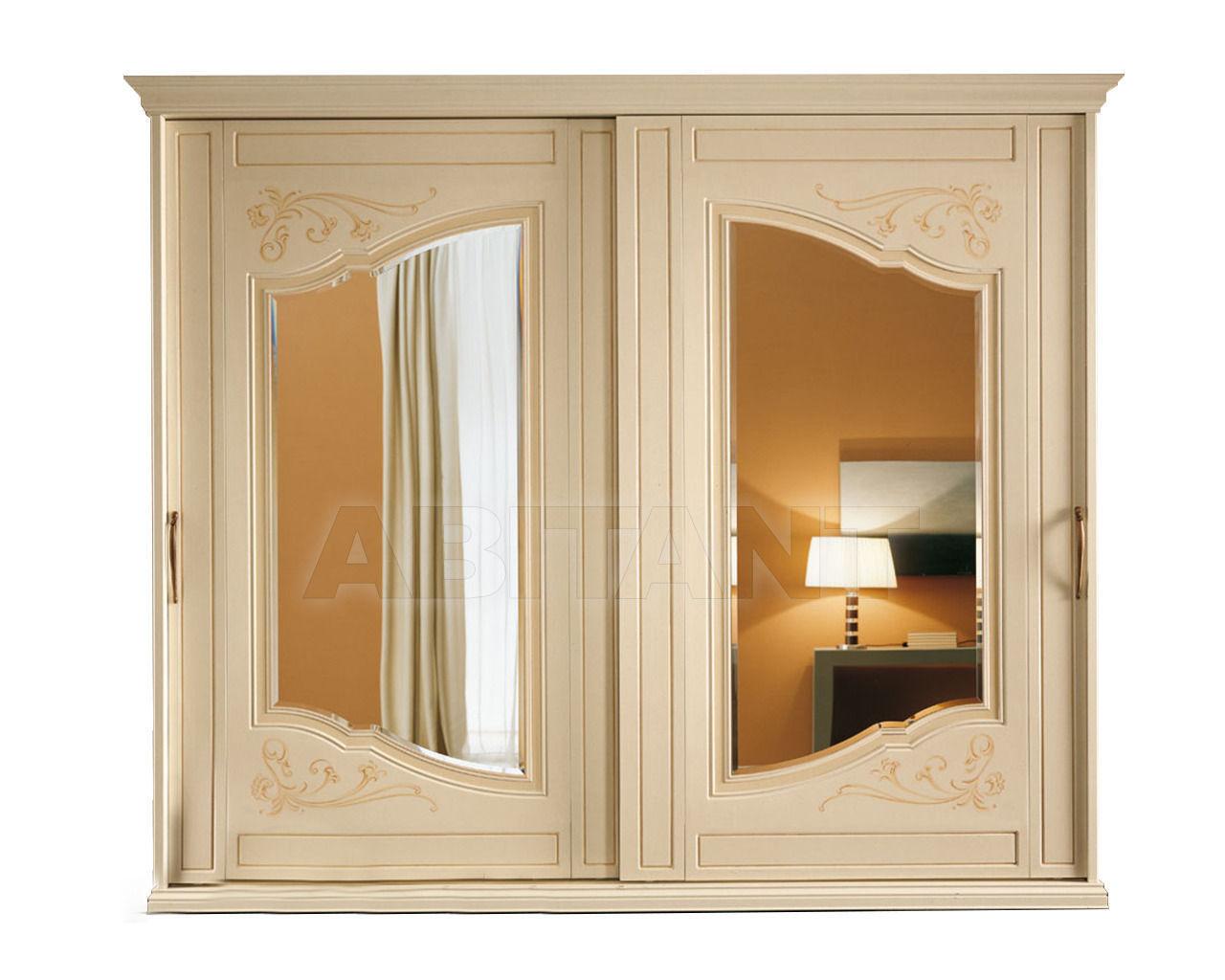 Купить Шкаф гардеробный Roma Cenedese Classico S52