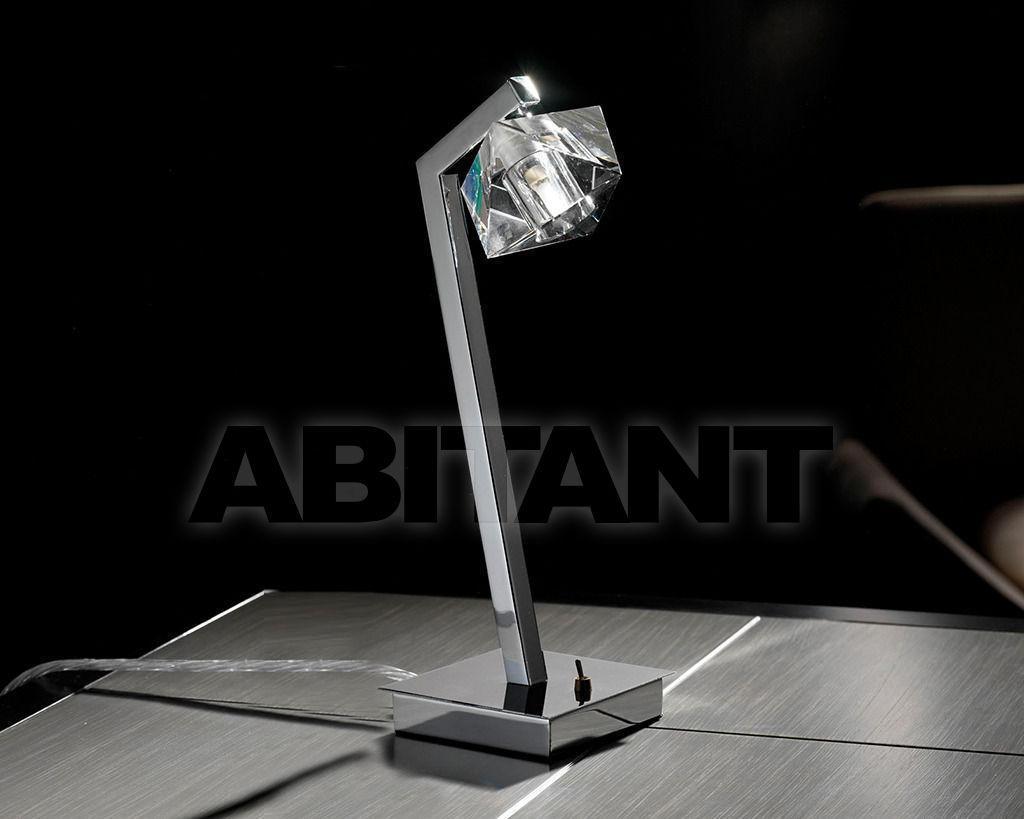 Купить Лампа настольная Baiko Ilumed Classico 9285/1T