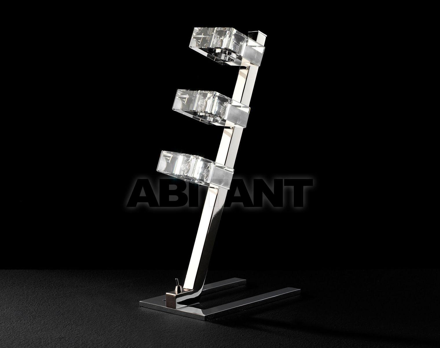 Купить Лампа настольная Egia Ilumed Classico 9002/3T