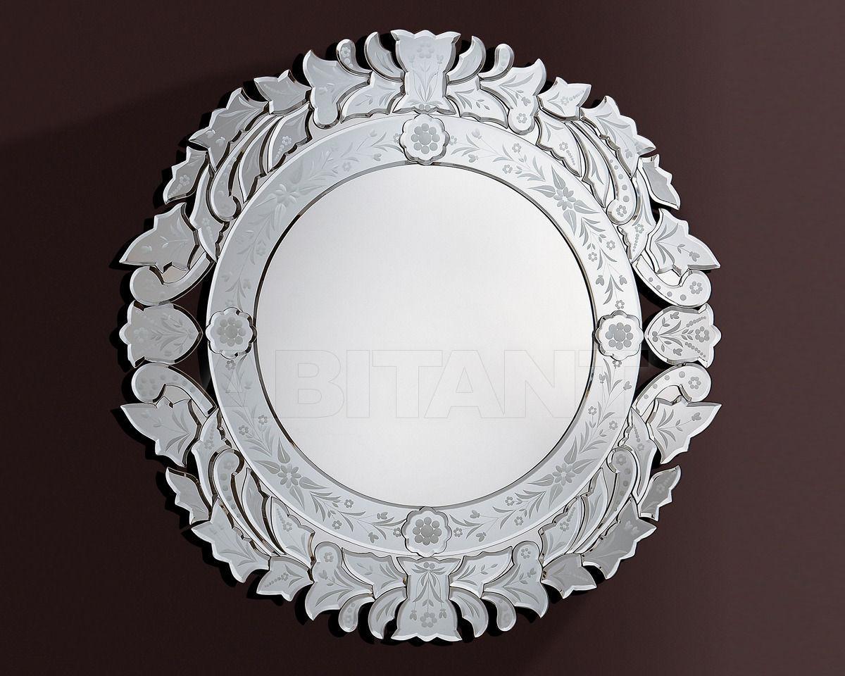 Купить Зеркало настенное Schuller 126 29-E02/C