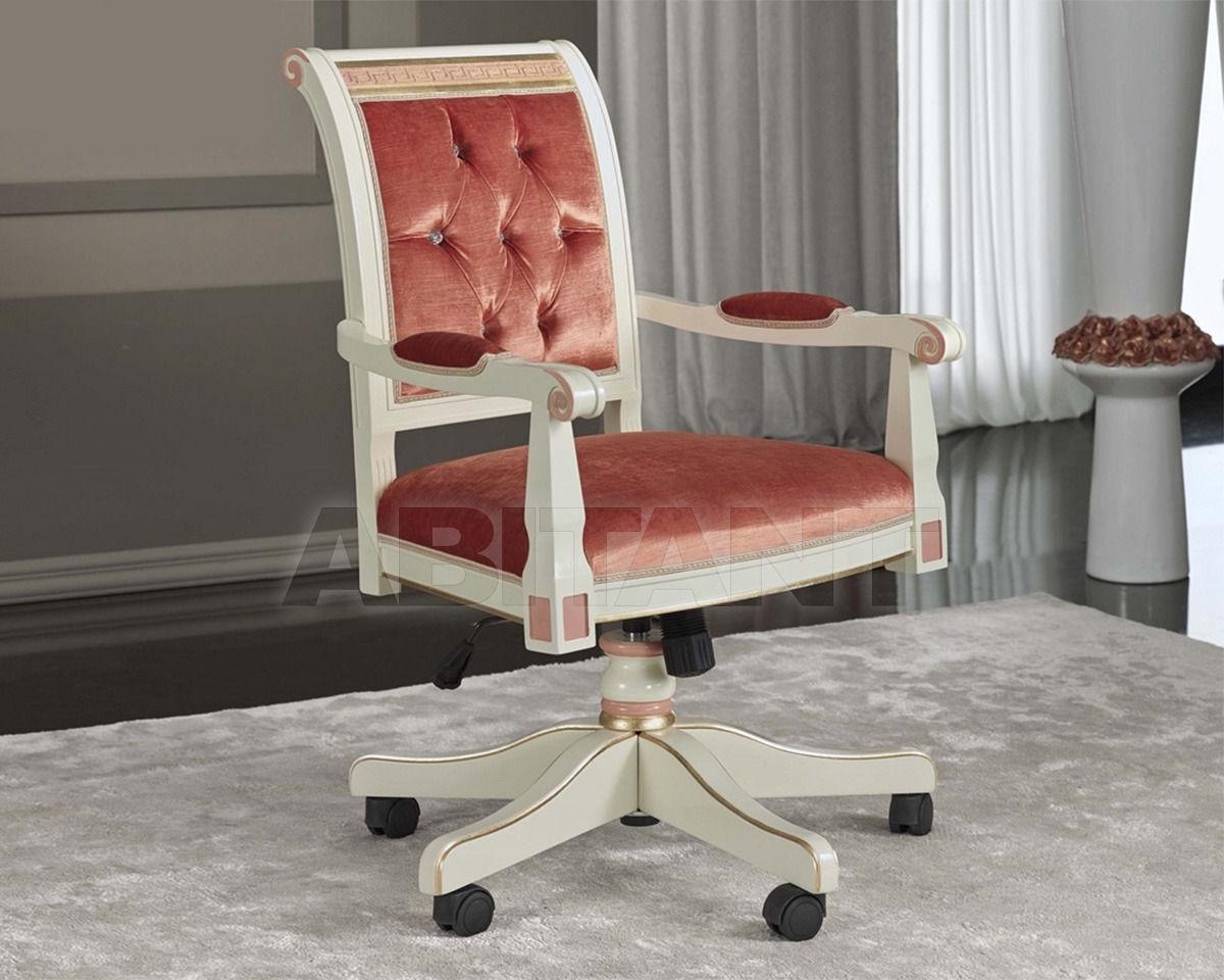 Купить Кресло для кабинета Bello Sedie Caravaggio 3324/A