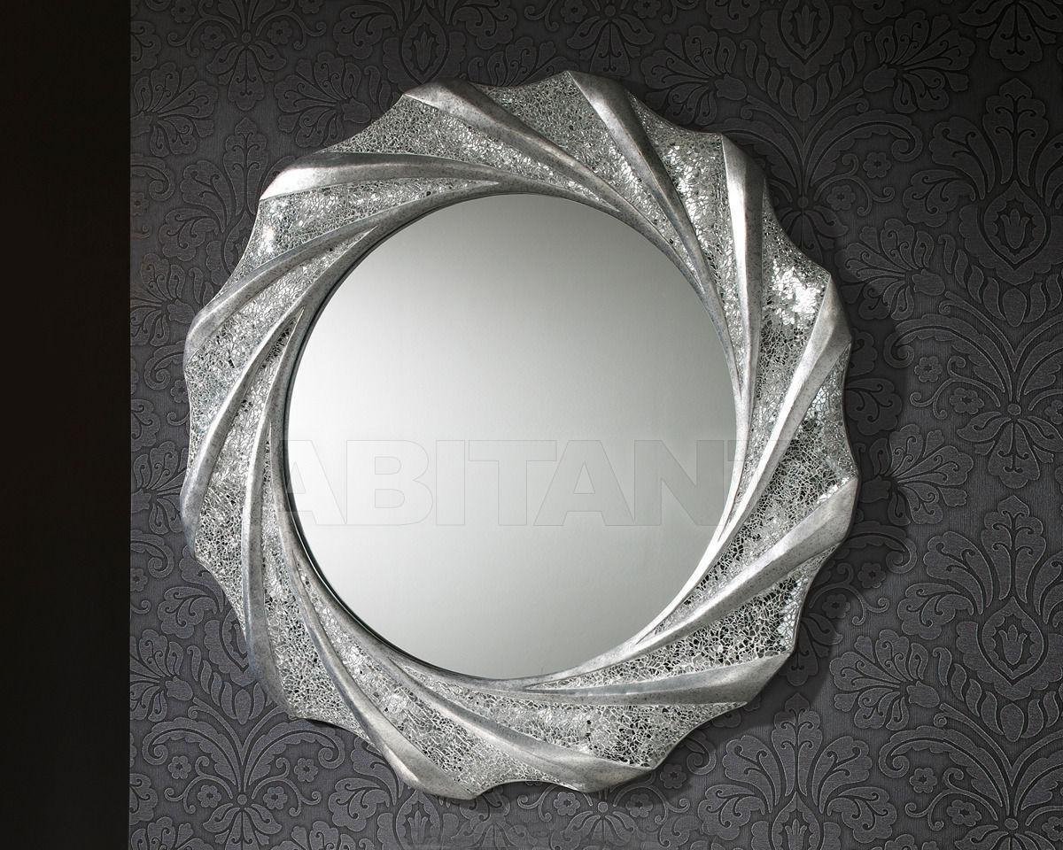 Купить Зеркало настенное Schuller B22 13 1217