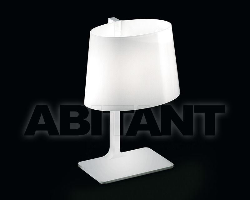 Купить Лампа настольная marlowe t Leucos Idea 0004034 white