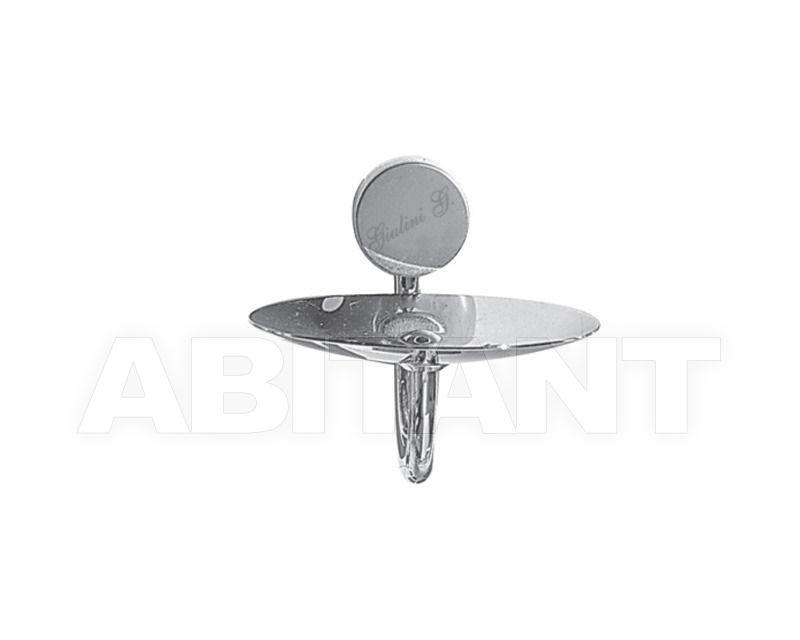 Купить Мыльница Giulini Accessori Bagno Rg0303