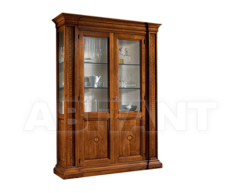 Купить Сервант Rudiana Interiors Accademia A015