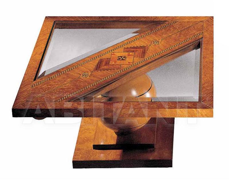 Купить Столик журнальный I ROSONI Carpanelli spa Day Room T 546