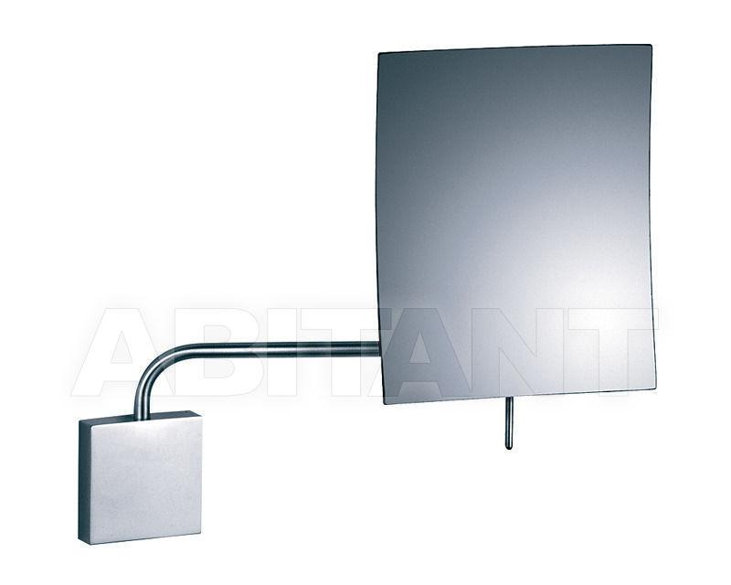 Купить Зеркало Joerger Acubo 626.00.314