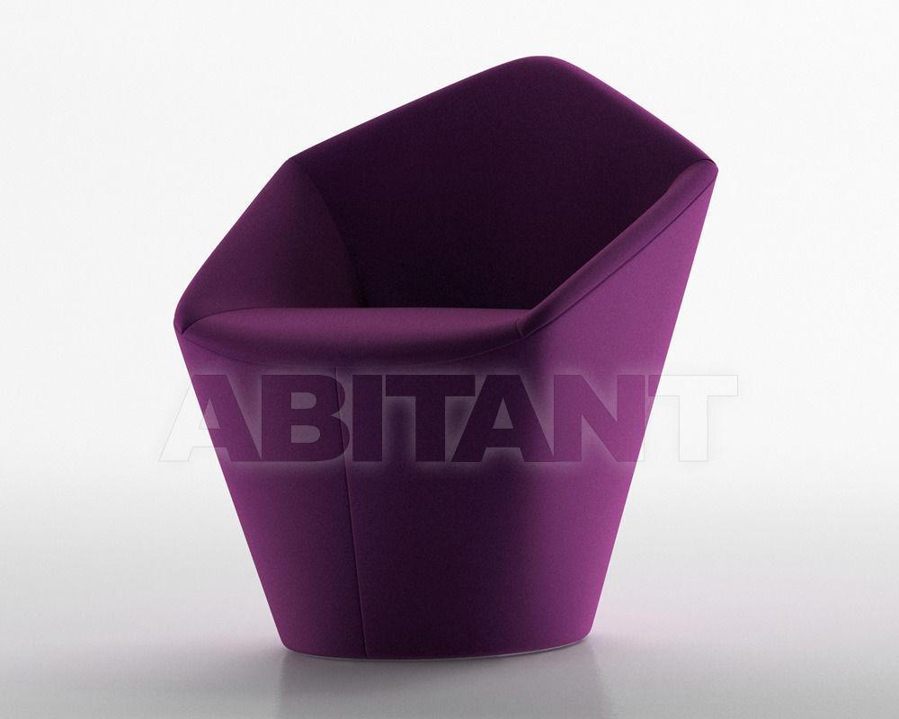 Купить Кресло PENTA Viccarbe Armchairs PE-1 1
