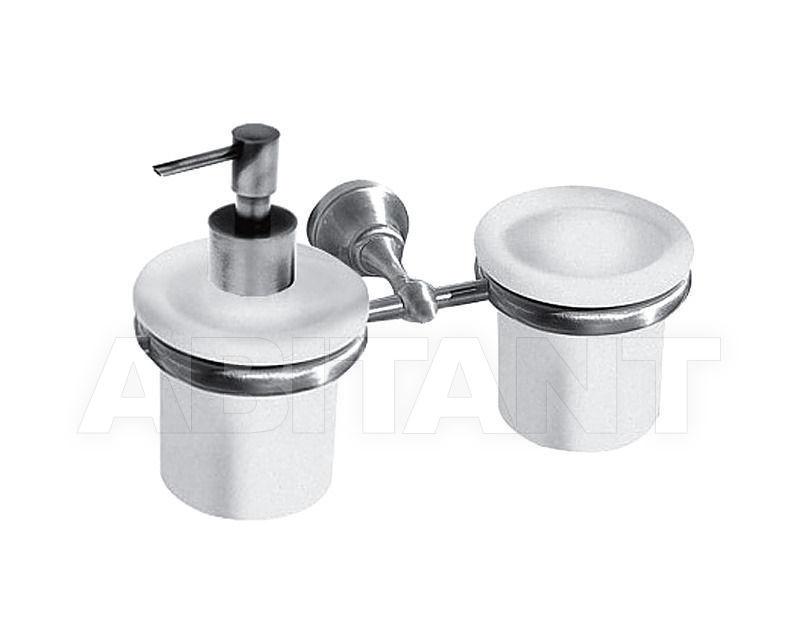 Купить Набор аксессуаров Giulini Accessori Bagno Rg0944