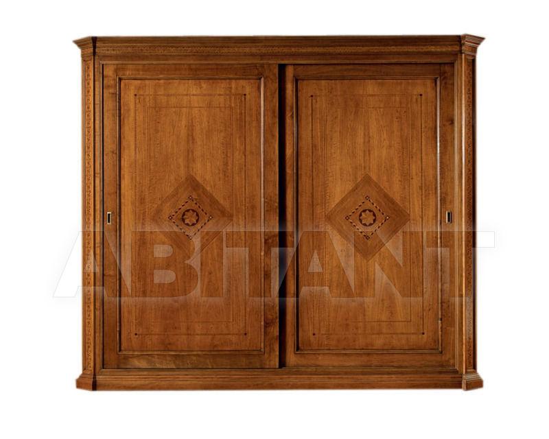 Купить Шкаф гардеробный Rudiana Interiors Accademia A070