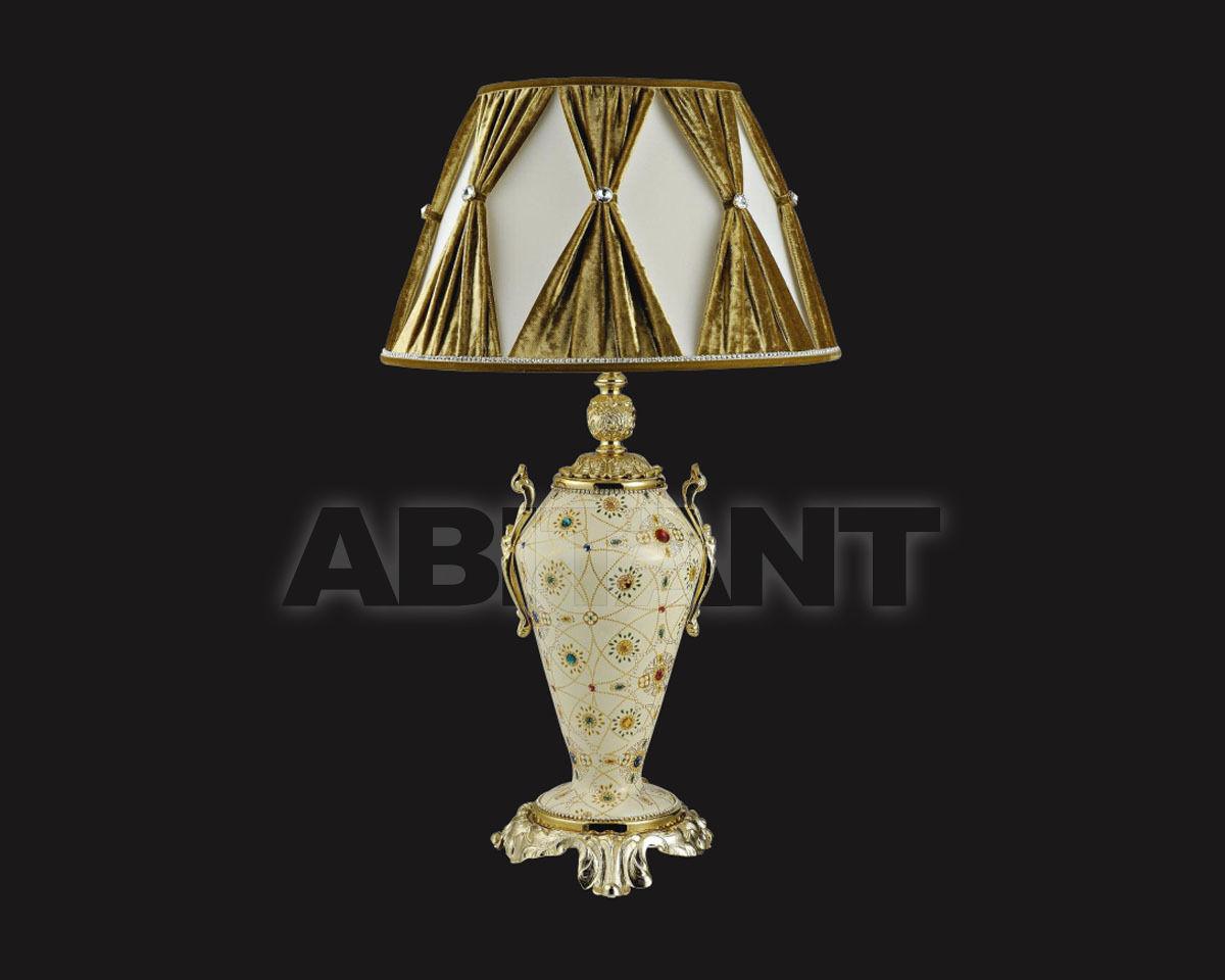Купить Лампа настольная Sarri Bijoux 224508 M23