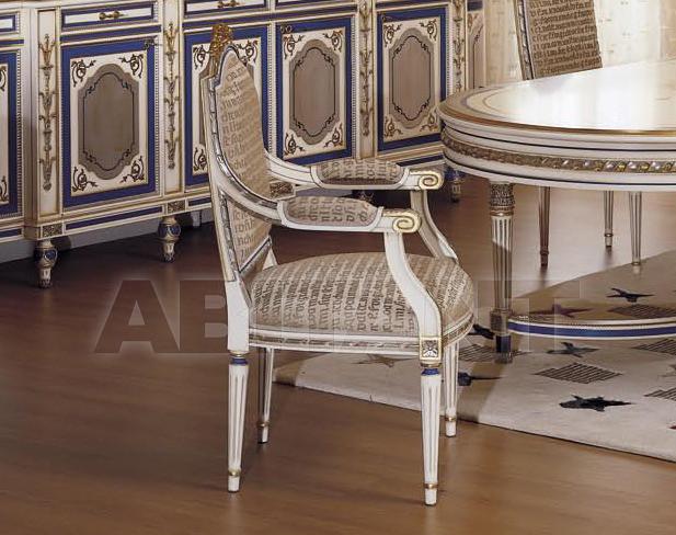 Купить Стул с подлокотниками SUPREMA Asnaghi Interiors Diningroom Collection 981003