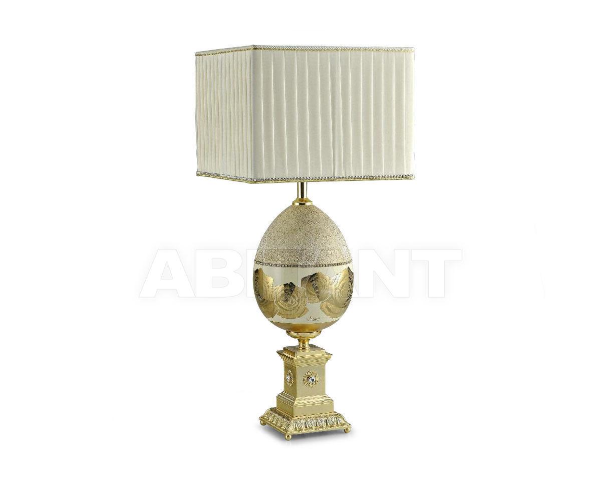 Купить Лампа настольная Sarri Update 177258 K51