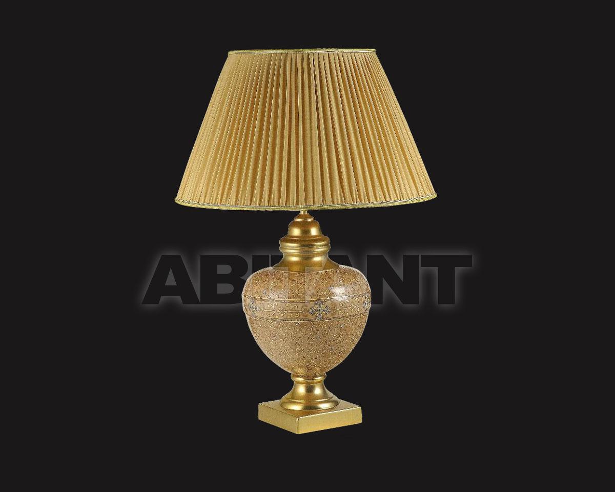 Купить Лампа настольная Sarri Princesse .99834G M33