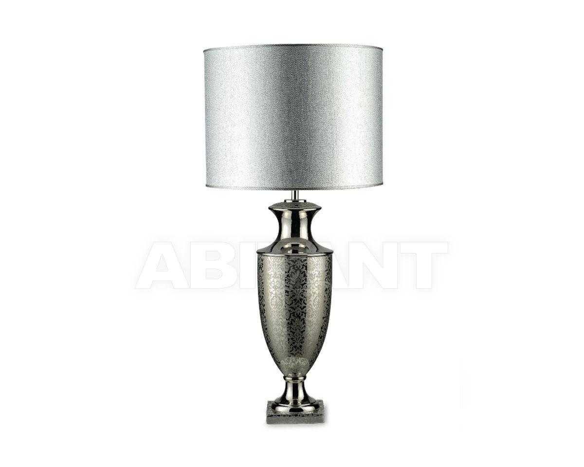 Купить Лампа настольная Sarri Arabesque 150598B T52