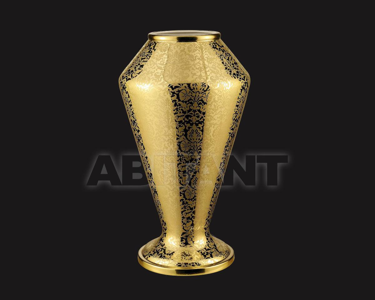 Купить Ваза Sarri Arabesque 157597B