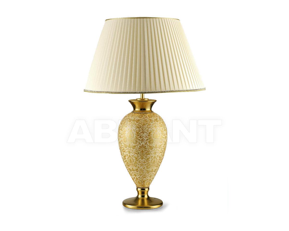 Купить Лампа настольная Sarri Arabesque .96355G M51
