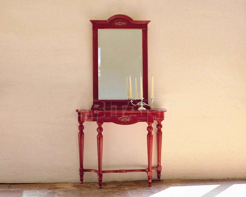 Купить Композиция Tonin Casa Decor 1452 + 1450  L0360