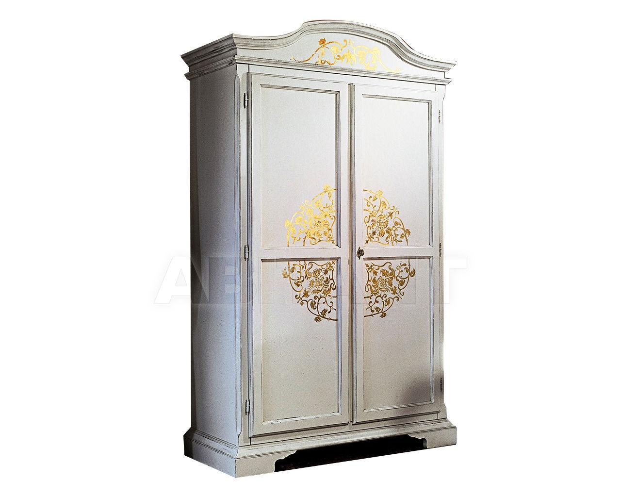 Купить Шкаф гардеробный Tonin Casa Glamour 3998
