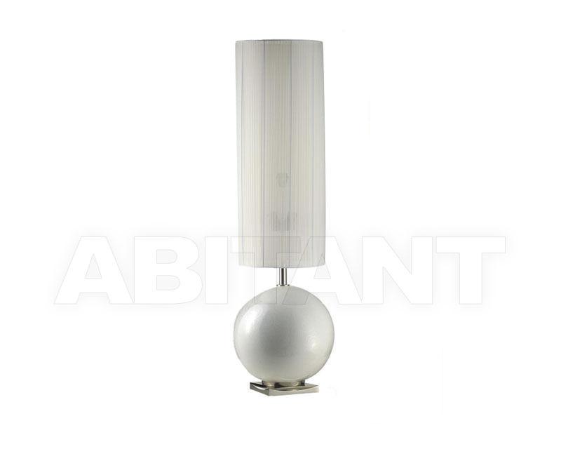 Купить Лампа настольная Sarri Surprise White 152651 T06