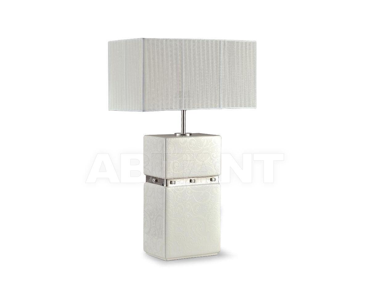 Купить Лампа настольная Sarri Surprise White 511651M F06