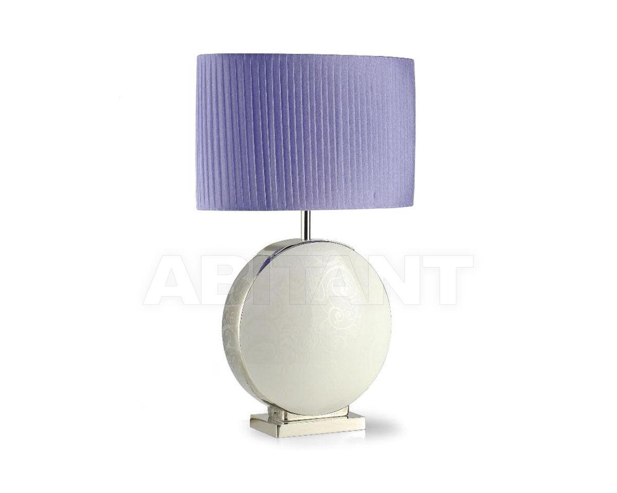 Купить Лампа настольная Sarri Surprise White 151651G N08