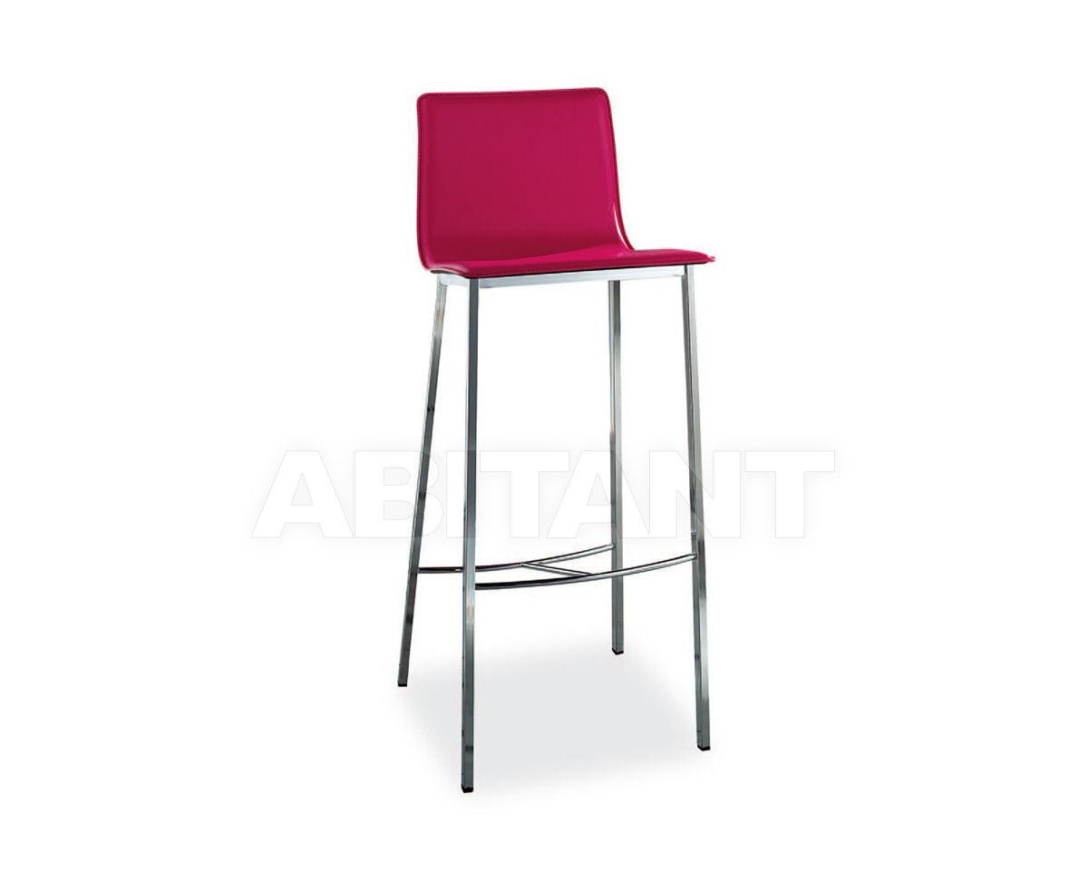 Купить Барный стул Airnova Airnova Plus News service s/h75