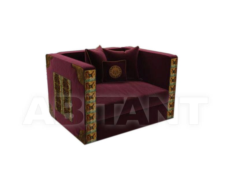 Купить Кресло Fertini 2014 Lush Armchair