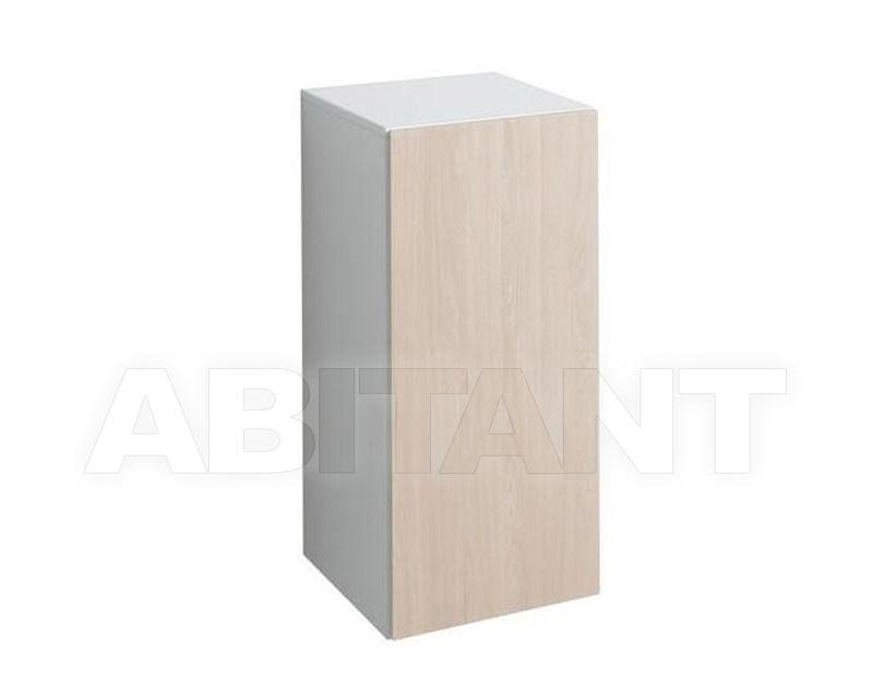 Купить Шкаф для ванной комнаты Keramag 4u 804041