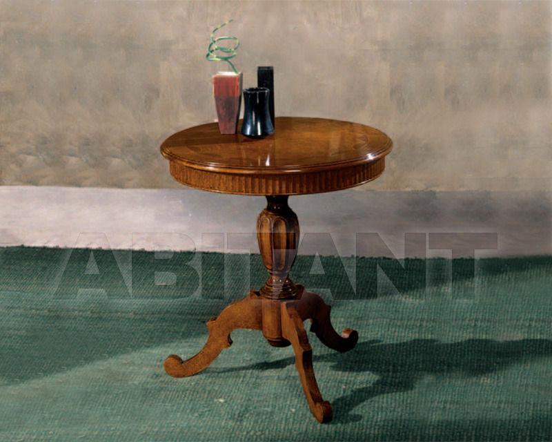 Купить Столик приставной Giaretta Classico C2002